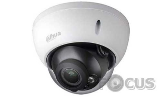 Dahua Technology HAC-HDBW1400RP-VF