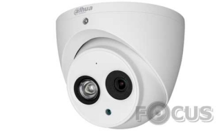 Dahua Technology HAC-HDW2401EMP