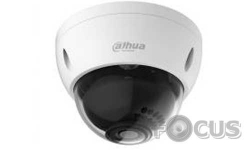 Dahua Technology  HAC-HDBW3802EP-Z