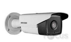 Hikvision DS-2CE16F7T-IT3