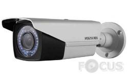 Hikvision DS-2CE16D1T-VFIR3