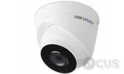 Hikvision DS-2CE56F7T-IT3